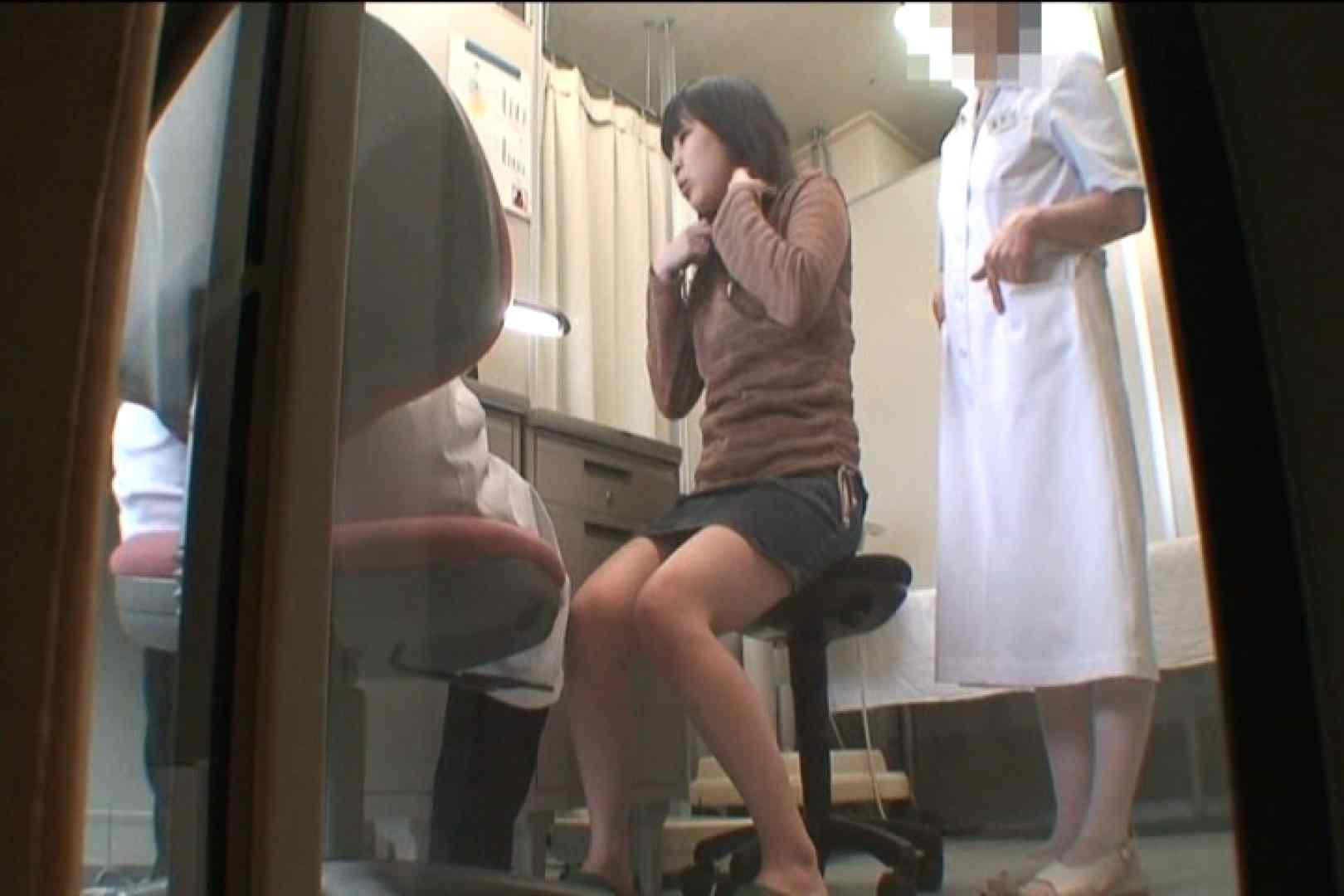 おまんこ丸見え:患者のおまんこをコレクションする変態医師の流出映像Vol.2:ピープフォックス(盗撮狐)