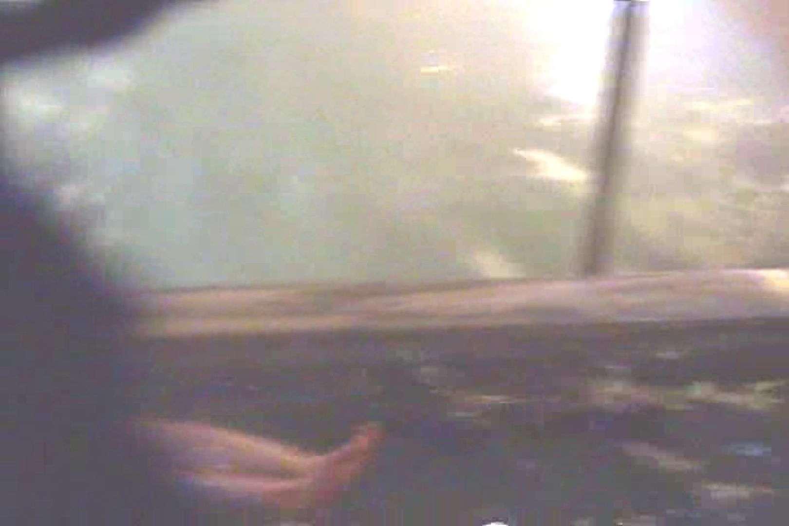 おまんこ丸見え:素人投稿シリーズ 盗撮 覗きの穴場 大浴場編 Vol.5:ピープフォックス(盗撮狐)