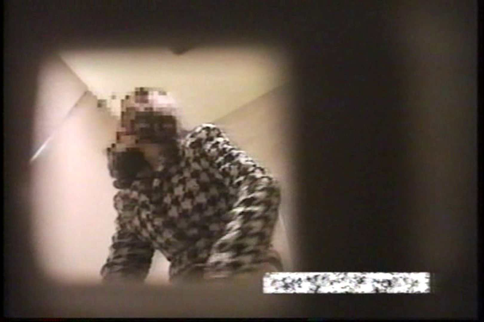 おまんこ丸見え:女子大生●盗撮 聖水マニア必見ギャルのおしっこ TK-112:ピープフォックス(盗撮狐)