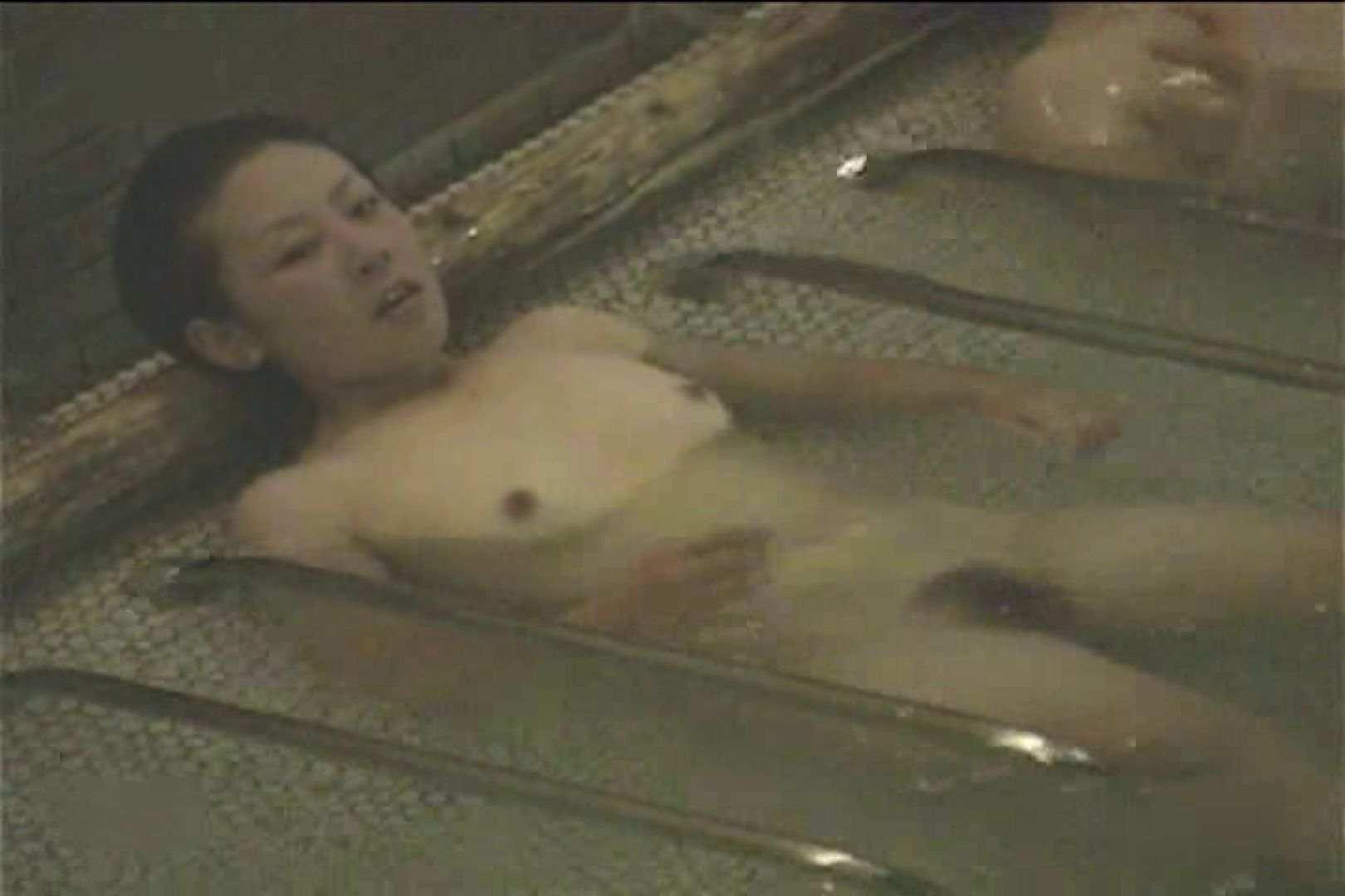 おまんこ丸見え:女体極楽癒しの湯 vol.5:ピープフォックス(盗撮狐)