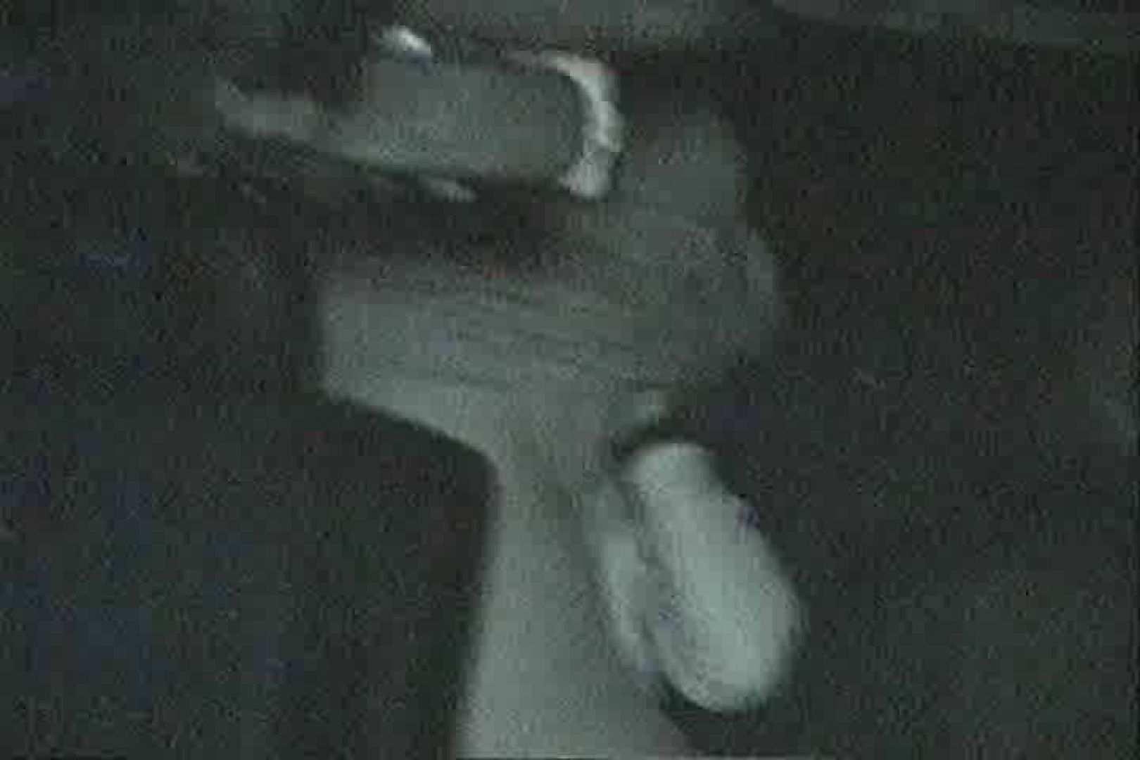おまんこ丸見え:充血監督の深夜の運動会Vol.123:ピープフォックス(盗撮狐)