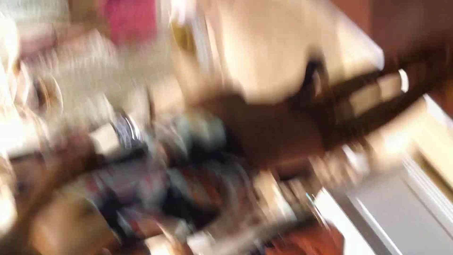 おまんこ丸見え:フルHD ショップ店員千人斬り! 大画面ノーカット完全版 vol.84:ピープフォックス(盗撮狐)