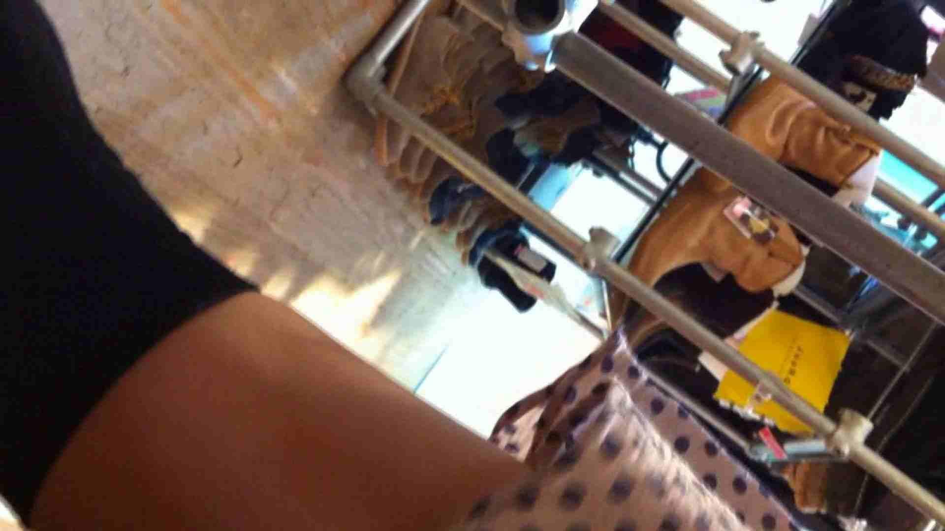 おまんこ丸見え:フルHD ショップ店員千人斬り! 大画面ノーカット完全版 vol.90:ピープフォックス(盗撮狐)